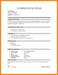 Job Letter Of Intent Sample Resume Now Job Cover Letter Template
