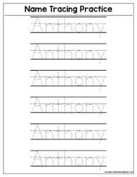 Letter Tracing Templates Preschool Name Tracing Template Free Printable Name Tracing