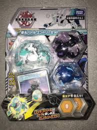 Great deals on bakugan tcg rare individual collectible card game cards. New Rare Bakugan Set With Cards Hobbies Toys Toys Games On Carousell