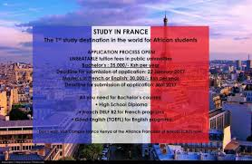 study in university applications > campus  study in university applications 2017