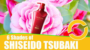 6 Shades of Shiseido Tsubaki - YouTube