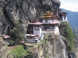 「ブータン  画像」の画像検索結果