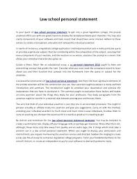 Example In Essays Examples Of Anecdotes In Essays Law Essay Example Web Art Gallery