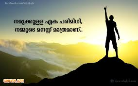 List Of Malayalam Inspiring Quotes 40 Inspiring Quotes Pictures Amazing Disability Malayalam Quotes