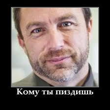 """Путин решил """"создать комфортные условия"""" для украинцев в России - Цензор.НЕТ 2188"""