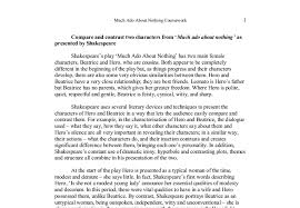 good non fiction essay topics homework help la an example of an how to write an essay outline for elementary students respect students and social service essay in