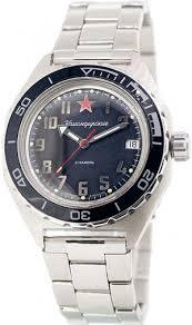 Наручные <b>часы Восток</b> купить в интернет-магазине AllTime.ru