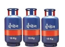 Indian Oil Corporation Ltd 19 Kg Commercial Lpg Cylinder