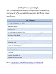 organization membership form template event registration form template