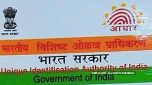 Aadhar Rate Chart 2017 Aadhaar Card Verification How To Verify Aadhaar Card Online