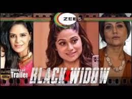 Black widow movie watch online & download. Black Widow 2020 Hindi Dubbed Movie Download Archives Pinkvillapro Com