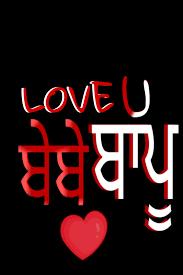 bebe bapu dp 272862-Love you bebe bapu dp