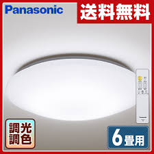 light control function hh lc454ah ceiling lighting light lighting equipment quasi daylight lunch white