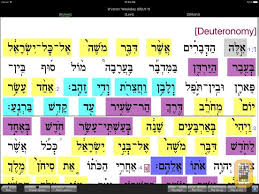 Triennial Torah Reading Chart Tropetrainer Mobile For Iphone Ipad App Info Stats