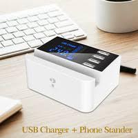 <b>4 port</b> usb charger & <b>phone</b> holder