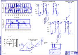 Курсовой проект Водоснабжение и канализация ти этажного х  Курсовой проект Водоснабжение и канализация 9 ти этажного 2 х секционного 180