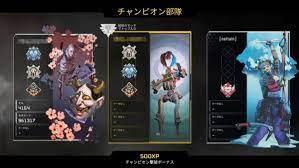 Apex スキル マッチ
