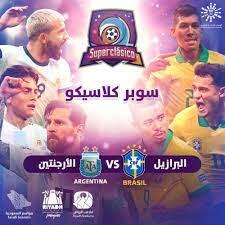 مشاهدة مباراة البرازيل والأرجنتين بث مباشر اليوم - Home
