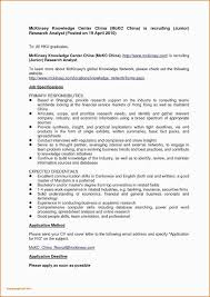 How To Compose A Cover Letter Free Example Application Letter Format