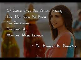 40 Most Meaningful Bollywood Movie Dialogues Inspirational Adorable Best Quotes Movie Bollywood