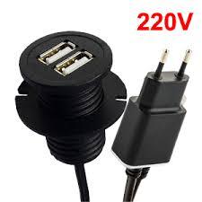 <b>USB РОЗЕТКА</b> ЗАРЯДКА ДЛЯ МЕБЕЛИ USBS2001B 220V. Цены ...