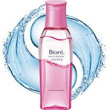 image is loading biore kao an cleansing makeup remover for eyes