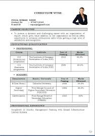 resume sample doc cv template doc file barca fontanacountryinn com