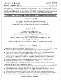 Physical Education Teacher Resume Stunning Basketball Objectives Physical Education Physical Education Teacher