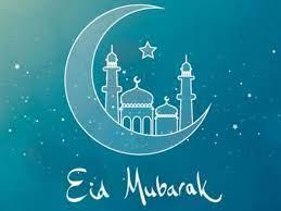 عيد الأضحى 2021 في المانيا وموعد الاحتفال به وأهم المساجد والتجمعات  الإسلامية