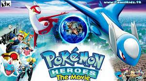 Pokemon Heroes Movie Dub (Page 1) - Line.17QQ.com