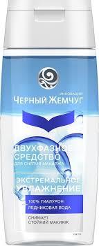 формидрон раствор 100 мл | novaya-rossia-konkurs.ru