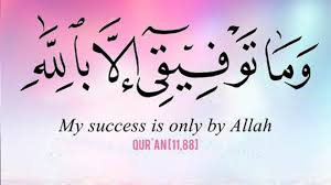 English Quotes Unique 48 Beautiful Inspirational Islamic Quran Quotes Verses In English