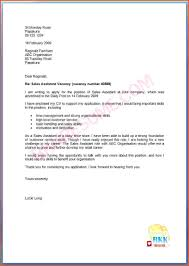 cover letter advertising sales assistant cover letter advertising Example Resume And Cover Letter