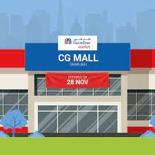 Carrefour UAE - Carrefour Market CG Mall