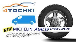 <b>Michelin Agilis CrossClimate</b> - оптимальное сцепление на любой ...
