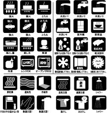 素材集アイコンピクトグラム記号素材集の専門店 素材テンプテーション