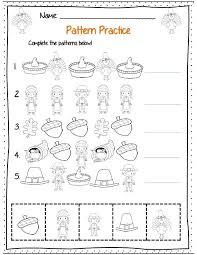 Free Thanksgiving Math Center For Kindergarten And First Grade ...