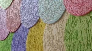 Fazer a pintura da parede de uma casa não é necessariamente uma tarefa muito difícil, especialmente se a parede tiver sido preparada com uso de massa corrida que deixa ela lisinha e com uma superfície bastante uniforme, facilitando muito a aplicação da tinta mesmo por pessoas que tenham pouca experiência com pintura imobiliária. Grafiato Como Aplicar Passo A Passo Marido De Aluguel