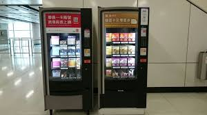 Joint Vending Machine Delectable Joint Host Offers A Great Variety Of Octopusenabled Vending