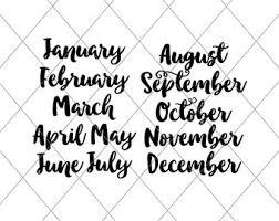 il_340x270.1139973181_d8l5 january 2017 etsy on printable calendar by week february 2017