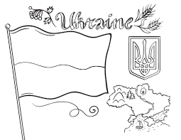 The national colours of ukraine are usually identified as the combination of blue and gold in that order. Printable Ukraine Flag Coloring Page Free Pdf Download At Http Coloringcafe Com Coloring Pa Flag Coloring Pages Coloring Pages Free Printable Coloring Pages