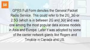 fm full form category full form of fm redio