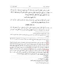 essay my teacher in urdu gq essay my teacher in urdu