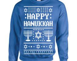 Funny jewish sweater | Etsy