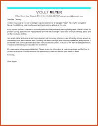 6 7 Server Cover Letter Titleletter