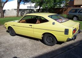 My first car... It could go like stink and standard... well it was ...