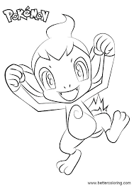 Pokemon Coloring Pages Pdf 488websitedesigncom