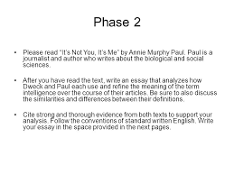 "tap"" the prompt what does the prompt want you to write about  7 phase"