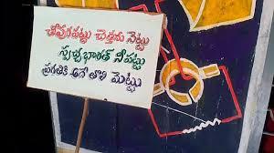 Swach Bharath Slogans