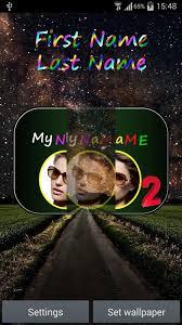 my name live wallpaper 2 shubhmobi 18